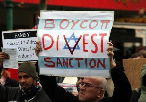 BDS protest in Melbourne, Australia (by Takver|CC Wikimedia Commons)