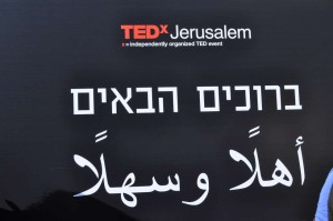 The lectures were translated live to English, Hebrew, and Arabic