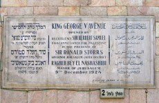 King-George Street in Jerusalem