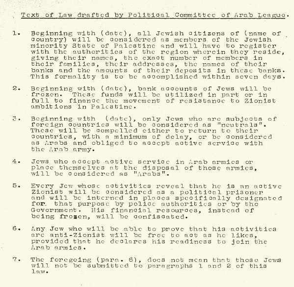 The original document by the committee of the Arab League