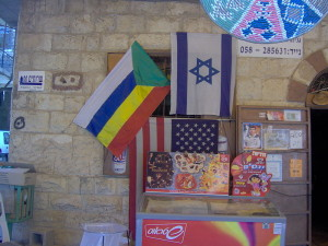 Druze and the Israel flags hanging together in the village of pkeiin, Israel. (photo credit: Jusmine / Wikimedia Commons)