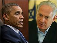 Obama & Netanyahu (photo credit Pete Souza)