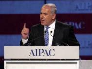 Prime Minister Netanyahu speaking at AIPAC