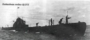 SC-213