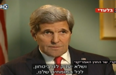 IS KERRY SUFFERING FROM STOCKHOLM SYNDROME?