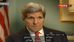 Secretary of State John Kerry in interview on Channel 10 News
