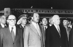 Arrival of Egyptian president Sadat at Ben-Gurion Airport