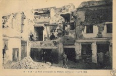 Jews in Morocco: The Fez Pogrom of 1912