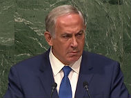 Netanyahu addressing the UN General Assembly