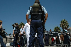 Israeli police barrier in Jerusalem (photo credit: wikimedia commons)