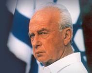 Yitzhak Rabin (1922-1995)