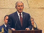 President Bush speaking at the Knesset