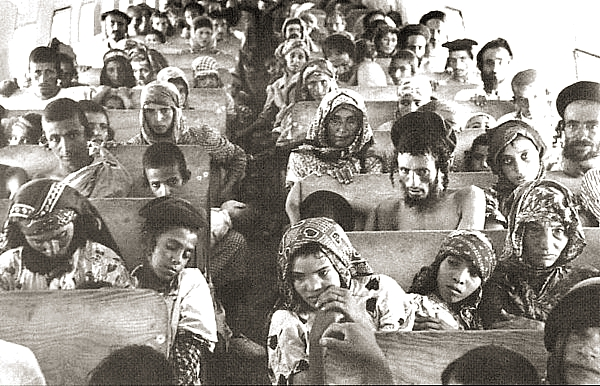 """Operation """"Magic Carpet"""" (1949-1950) - the entire community of Yemenite Jews (about 49,000) immigrated to Israel"""
