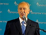 Shimon Peres Honors Former U.S Presidents