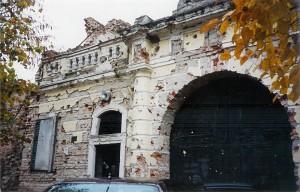 The Museum of Vukavar