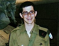 Message From Gilad Shalit