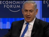 PM Netanyahu in Davos, Switzerland