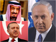Saudi Arabia-Turkey-Israel Alliance Against Iran?