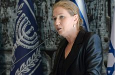 MK Tzipi Livni (courtesy of GPO, photo by: Mark Neyman)