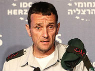 IDF Gen. Herzi Halevi (Photo By Adi Cohen Zedek, CC BY-SA 3.0)