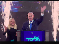ISRAEL ELECTION RESULT – BIBI BY KNOCKOUT!