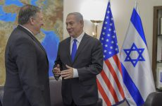 Mike Pompeo and Bibi Netanyahu
