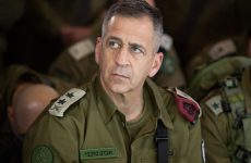 ISRAEL'S TOP GENERAL WARNS IRAN MAY LAUNCH A CONVENTIONAL MISSILE STRIKE ON ISRAEL IN THE DAYS AHEAD