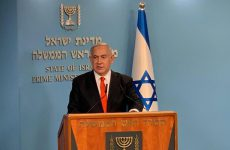 HAS ISRAEL'S PM BIBI NETANYAHU LOST IT? ISRAEL ON VERGE OF CORONA COLLAPSE