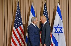 AN ISRAELI OUTLOOK US PRESIDENTIAL RESULTS