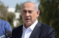 LATEST ISRAELI OPINION POLL INDICATES NETANYAHU MAY LOSE UPCOMING ELECTION