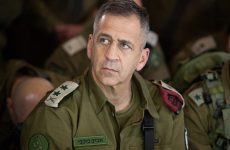 IDF CHIEF OF STAFF GEN. AVIV KOCHAVI CATEGORICALLY REJECTS A NEW AND IMPROVED MODEL OF OBAMA'S NUCLEAR DEAL WITH IRAN