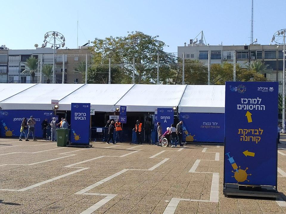 Vaccine Center set up in Rabin Square in Tel Aviv