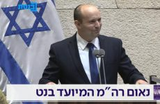 ISRAEL – A NEW DAWN FOR PRIME MINISTER NAFTALI BENNETT AND HIS BACKERS
